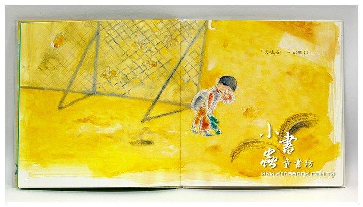 內頁放大:校園生活故事─高階篇 1-5:把帽子還給我(尊重、不欺侮弱小、道德)(85折)