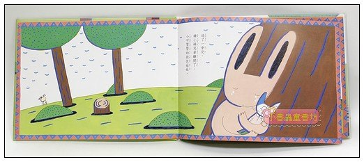 內頁放大:情緒繪本4-4:好想要一個娃娃(割捨、難過、驚喜) (79折)