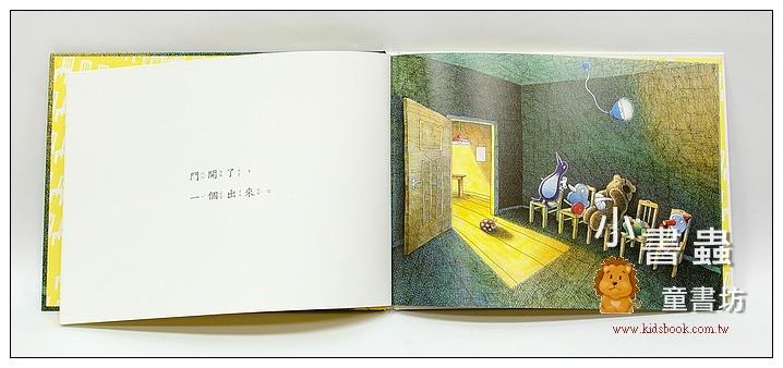 內頁放大:第五個 (79折)