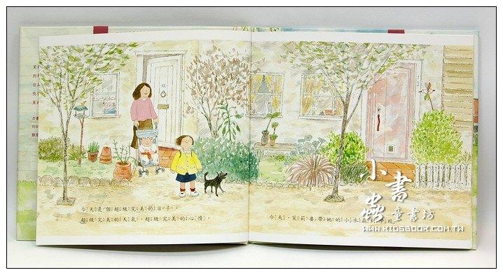 內頁放大:校園生活─幼兒園 1-5:潘百麗老師(心理需求探討、師生相處)(79折)
