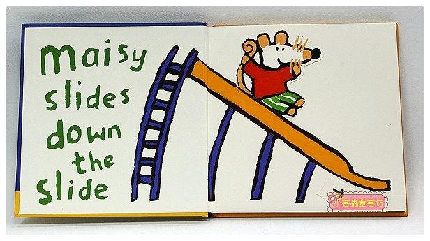 內頁放大:小鼠波波翻拉書:Maisy goes to the playground