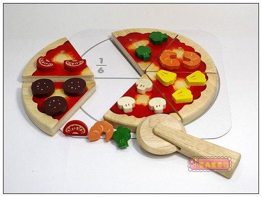 內頁放大:家家酒遊戲:美味披薩組