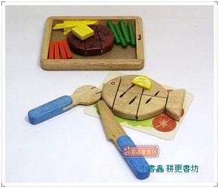 家家酒遊戲:牛排和魚排切切樂