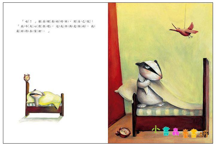 內頁放大:壞心情(85折)