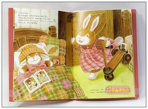 內頁放大:兔子咪咪的怪布偶(日文版,附中文翻譯)
