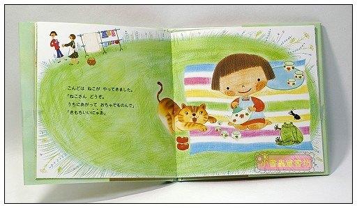 內頁放大:可愛遊戲繪本2:麥麥野餐(日文版,附中文翻譯)