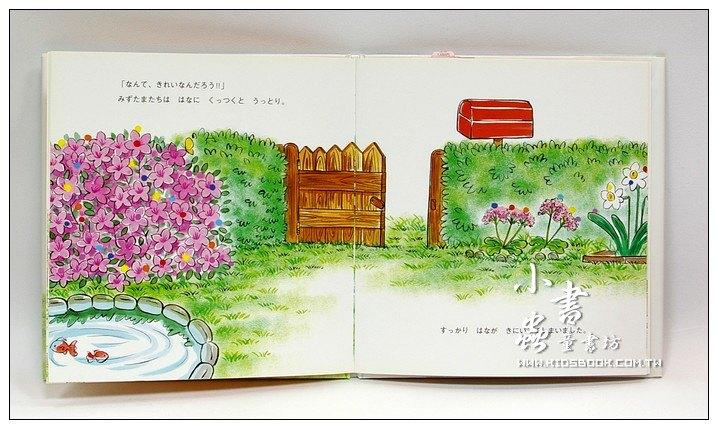 內頁放大:小熊妹妹的點點手帕(日文版,附中文翻譯)