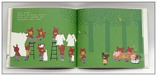 內頁放大:小熊學校4:小琪洗衣記(日文版,附中文翻譯)