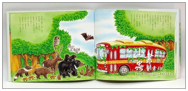 內頁放大:公車小巴繪本2:接公車小巴回家(日文版,附中文翻譯)