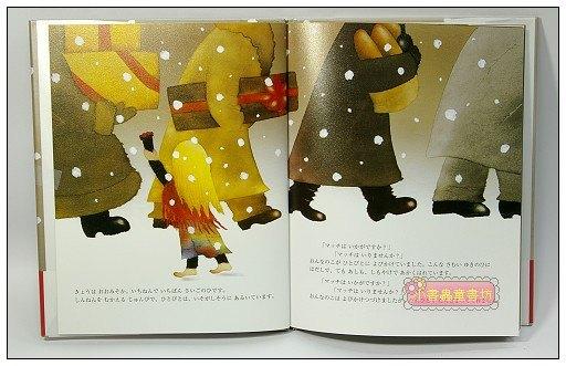 內頁放大:賣火柴的小女孩:井本蓉子繪本(日文版,附中文翻譯)