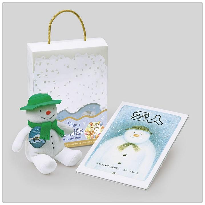 內頁放大:雪人禮物盒(1書+1偶)79折