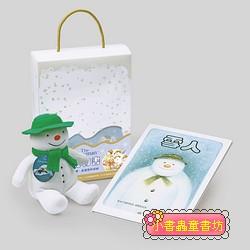 雪人禮物盒(1書+1偶)79折