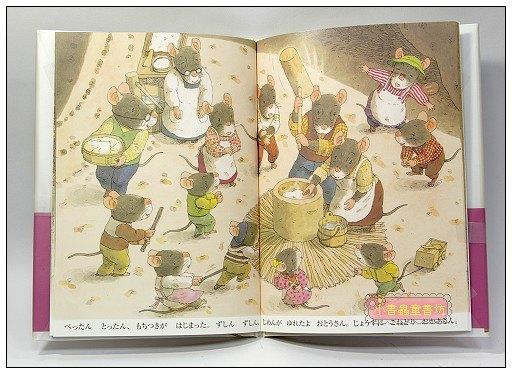 內頁放大:14隻老鼠12:搗麻糬(日文) (附中文翻譯)新年繪本