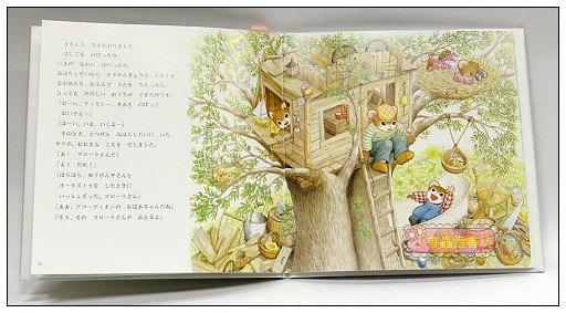 內頁放大:蓋木屋:迪迪、莎莎繪本5(日文版,附中文翻譯)