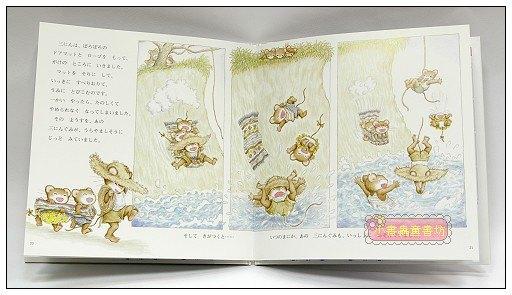 內頁放大:表哥的大草帽:迪迪、莎莎繪本2(日文版,附中文翻譯)