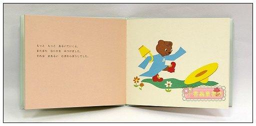 內頁放大:匈牙利繪本3:布魯和安妮(日文版,附中文翻譯)