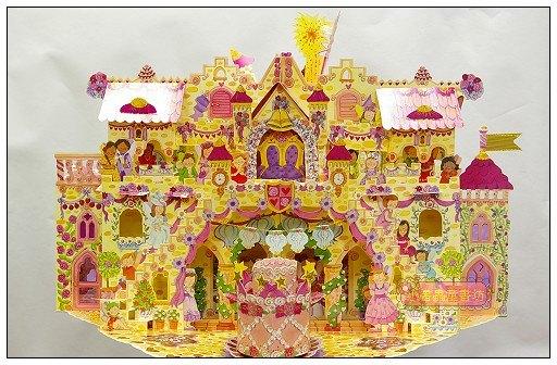 內頁放大:花仙子豪華立體劇場遊戲書4:My Fairy Bridesmaid Castle