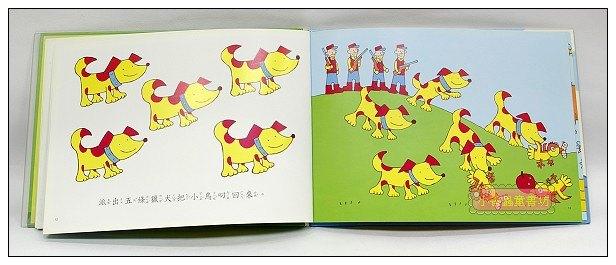 內頁放大:魯拉魯先生的庭院(79折)