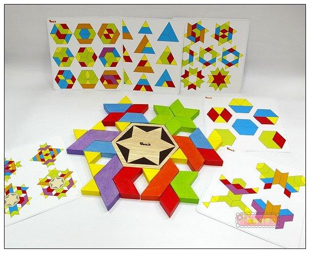 內頁放大:創意幾何拼圖5~萬花拼拼樂(菱形、梯形、三角形的組合變化)