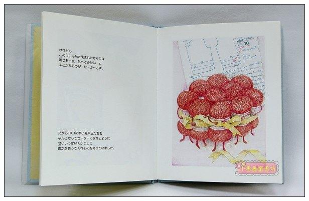 內頁放大:想變成毛衣的毛線球(日文版,附中文翻譯)(編織繪本)