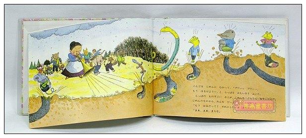 內頁放大:睡個香甜的午覺:元氣婆婆繪本9(日文版,附中文翻譯)