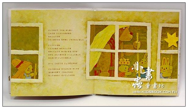 內頁放大:憨憨熊的聖誕節:憨憨熊繪本17(日文版,附中文翻譯)