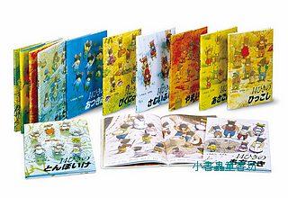 14隻老鼠全輯(全12冊 日文版附中文翻譯及書盒)