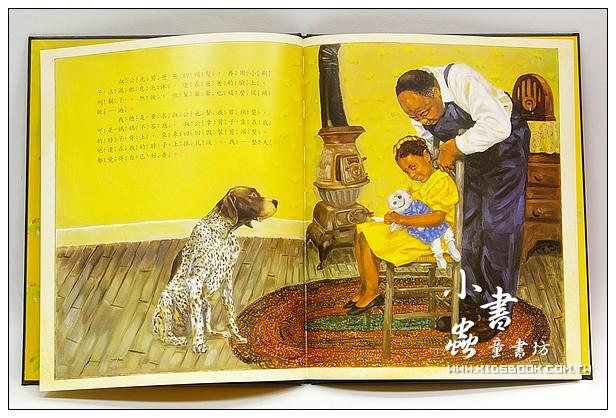 內頁放大:叔公的理髮店(79折)