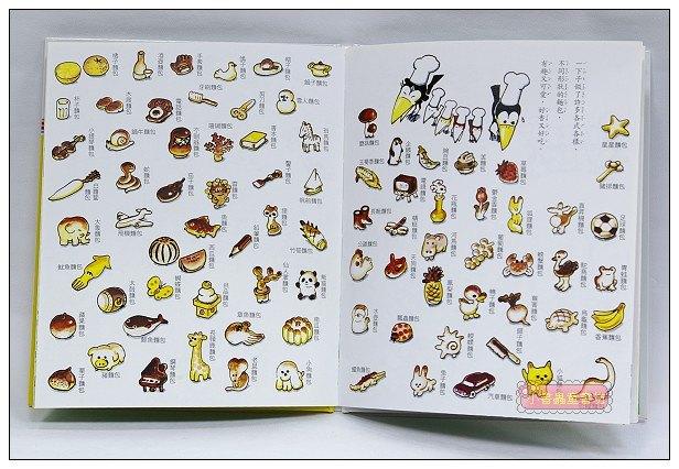 內頁放大:生命力量繪本3-11:烏鴉麵包店(美味繪本)79折