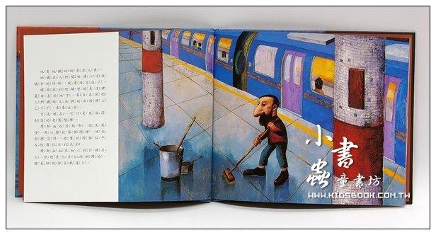 內頁放大:地下花園(85折) <親近植物繪本>