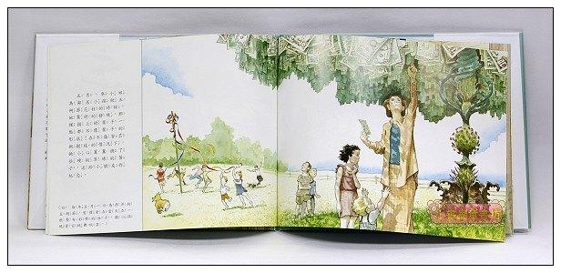 內頁放大:生命力量繪本2-10:金錢樹 <親近植物繪本>