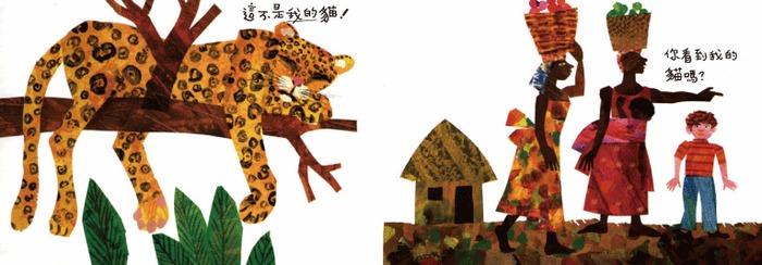內頁放大:艾瑞.卡爾遊戲書:你看到我的貓嗎?(語言遊戲)(79折)