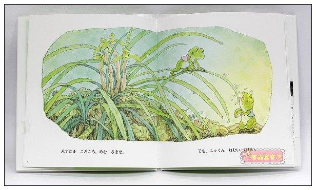 內頁放大:小青蛙繪本1:好睏 好睏(日文版,附中文翻譯)