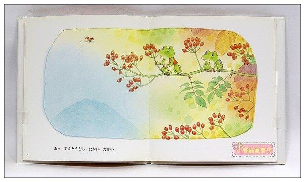 內頁放大:小青蛙繪本2:好高 好高(日文版,附中文翻譯)
