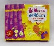 音樂劇繪本3:害羞小公主.哈啾小王子 (2書1CD)(79折)