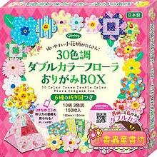 日本色紙:雙面花紙(30種圖案)