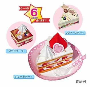 內頁放大:日本摺紙材料包:美味蛋糕1(中級)現貨數量:4