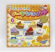 日本色紙:蛋糕摺紙遊戲2