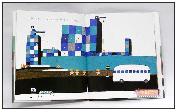 內頁放大:巴士到站了:五味太郎繪本(日文版,附中文翻譯)