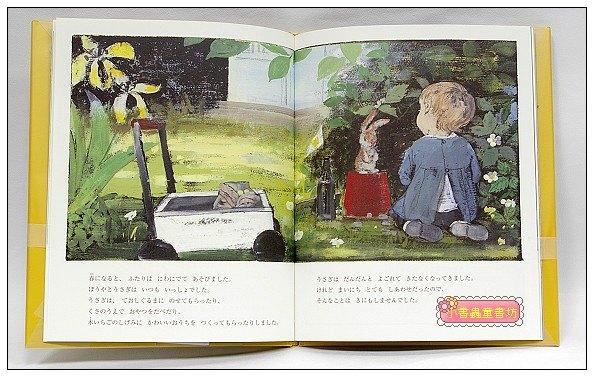 內頁放大:天鵝絨兔子(日文版,附中文翻譯)