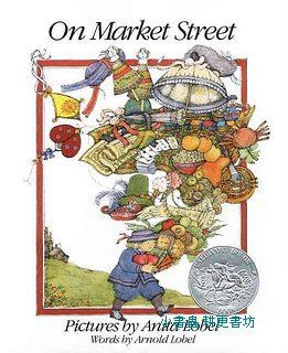 On Market Street(樣書出清)(現貨數量:1)