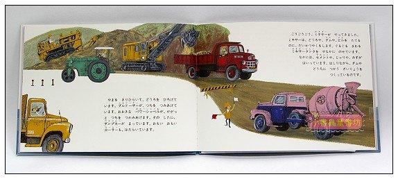 內頁放大:懷舊交通工具繪本Ⅰ:卡車 卡車(日文版,附中文翻譯)
