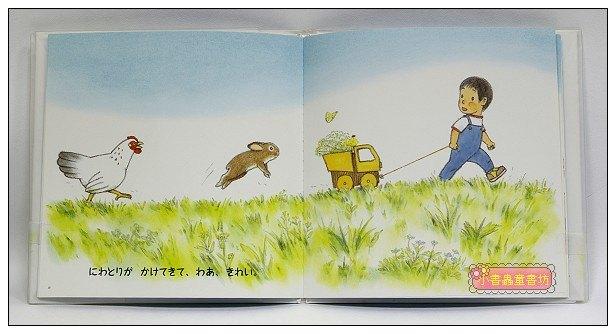 內頁放大:拖著小車繪本1:多多和小卡車(日文版,附中文翻譯)