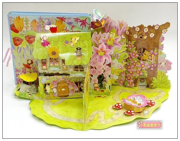 內頁放大:花仙子豪華立體劇場遊戲書5:My Fairy Garden