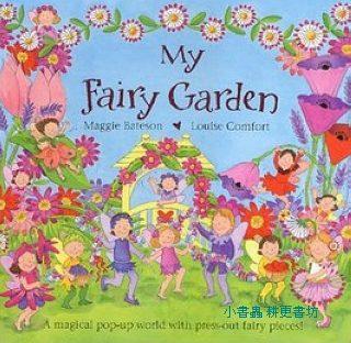 花仙子豪華立體劇場遊戲書5:My Fairy Garden