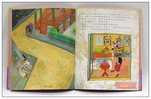 內頁放大:夏綠蒂的撲滿(79折)(幸福人生書展)