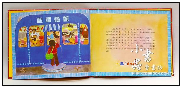 內頁放大:媽媽的紅沙發 (79折)