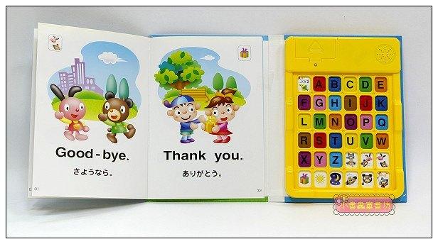 內頁放大:「語言」音效遊戲書:ABC(輕便版)樣書出清(現貨數量:1)