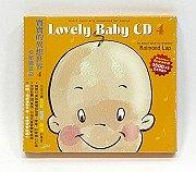 寶寶的異想世界4:快樂嬉遊曲