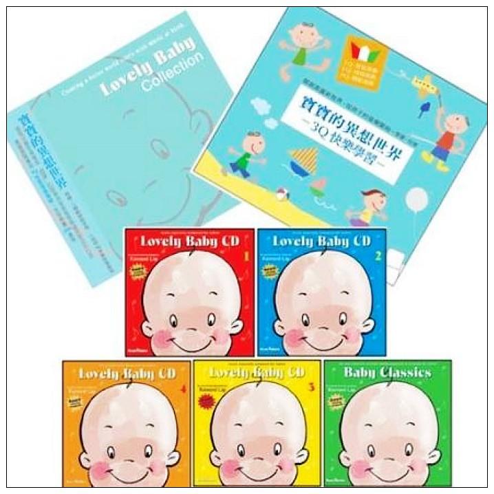 內頁放大:寶寶的異想世界Ⅰ (Lovely Baby) 5合1